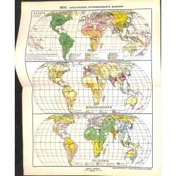 1705 map/print-EARTH PEOPLE printed: 1954