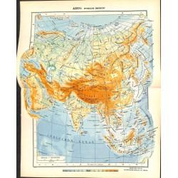 1765 map/print-ASIA RUSSIA SIBERIA printed: 1954