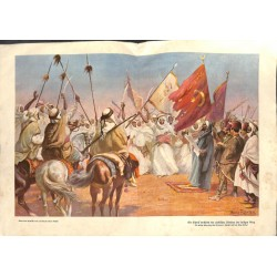 "1994	 WWI print 1914/18-	Arabs Turks painting by Bruno Richter	,size:	46 x 32,5 cm	-	this print comes from the austrian book ""Di"