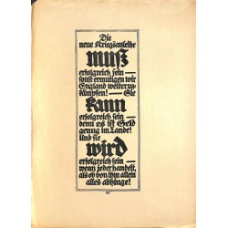 2045 WWI print 1914/18-Kriegsanleihe advertisment,size:23,5 x 32,5 cm, printed on normal paper-,this print comes from the