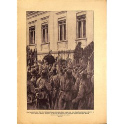2119 WWI print 1914/18-Friedrich Ebert Berlin German Soldiers,size:47 x 32,5 cm, printed on normal paper-,this print comes