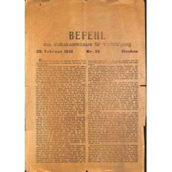 2730 WWII Leaflet Russia Befehl des Volkskommissar für Verteidigung February 1942 No. 55russian leaflet for german soldiers