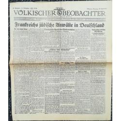 10757 Kampfzeit VÖLKISCHER BEOBACHTER No. 71 23.Juni 1925 Frankreichs jüdische Anwälte in Deutschland