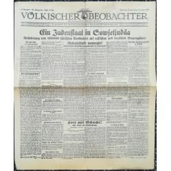 10759 Kampfzeit VÖLKISCHER BEOBACHTER No. 73 25.Juni 1925 Ein Judenstaat in Sowjetjudäa