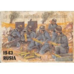 10498 Poster Division Azul Russia 1943 artillery field cannon