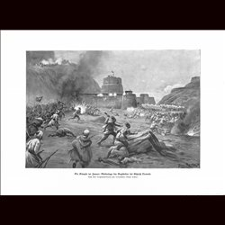 9025 WWI print Jemen defeat of English troops, Scheikh Osmani