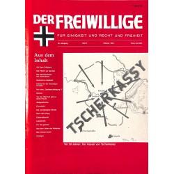 2007154 No. 2-1994 DER FREIWILLIGE - Waffen-SS veteran magazine -
